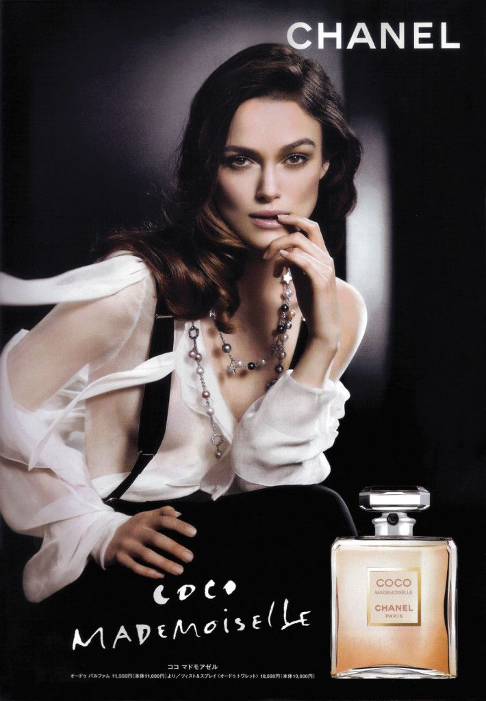 perfumy Coco Mademoiselle